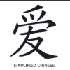 Simplified Chinese translation service