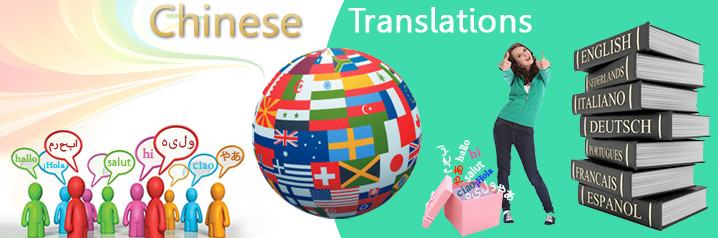 how to select the best translators